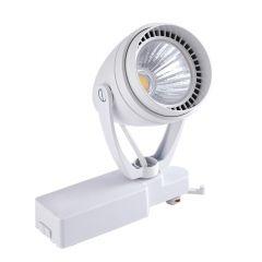 Biard 12W LED Schienenstrahler Weiß
