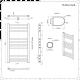 Elektrischer Badheizkörper Gerade Chrom 800mm x 600mm - Eco inkl. 400W Heizstab