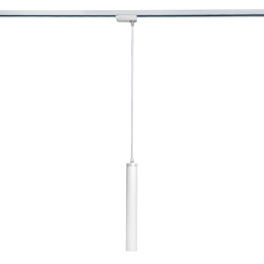 Biard Liv LED 5W Pendelleuchte – Weiß